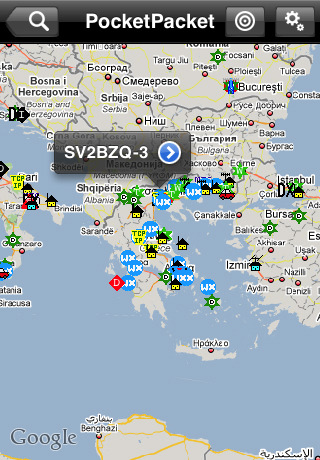 APRS and iPhone/iPod Touch ‹ SPARKY's Blog