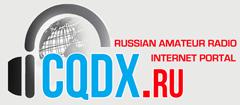 CQDX.ru Sparky's Blog