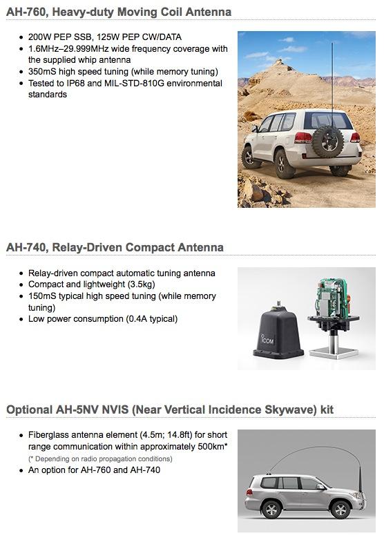 ICOM automatic tuning antennas AH-760 / AH-740 ‹ SPARKY's Blog