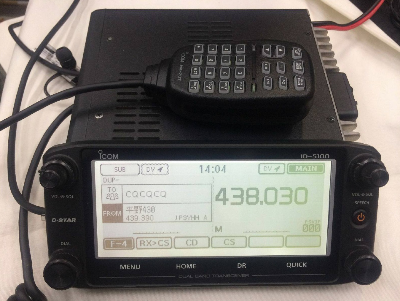 Tuned In Tokyo >> ICOM ID-5100 The next generation of mobile radio ‹ SPARKY's Blog
