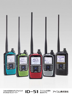 icom dstar color