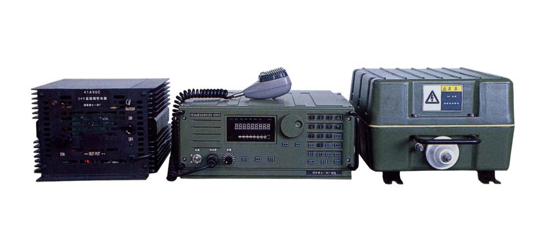 Panda RF-41A00A HF Transceiver ‹ SPARKY's Blog