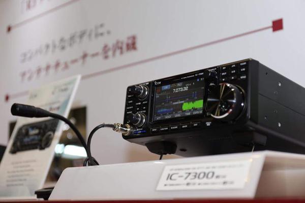 ICOM IC-7300 HF-50 MHz Transceiver ‹ SPARKY's Blog