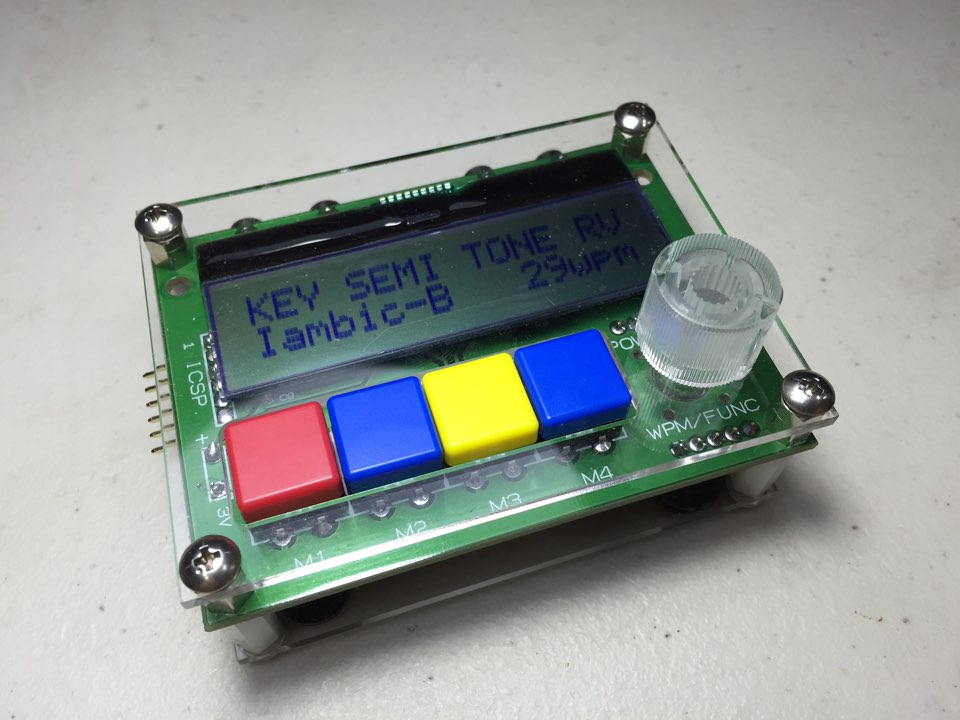 KMV2-kit